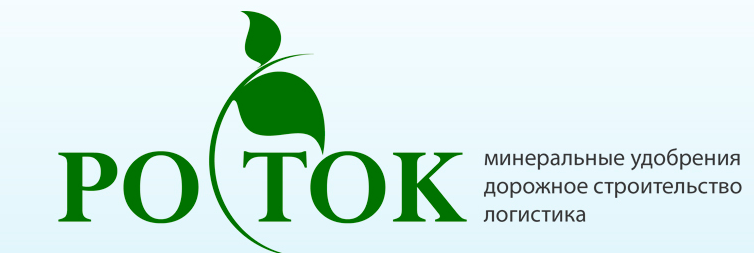 Лого Росток