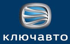 Logotip-holdinga-Klyuchavto