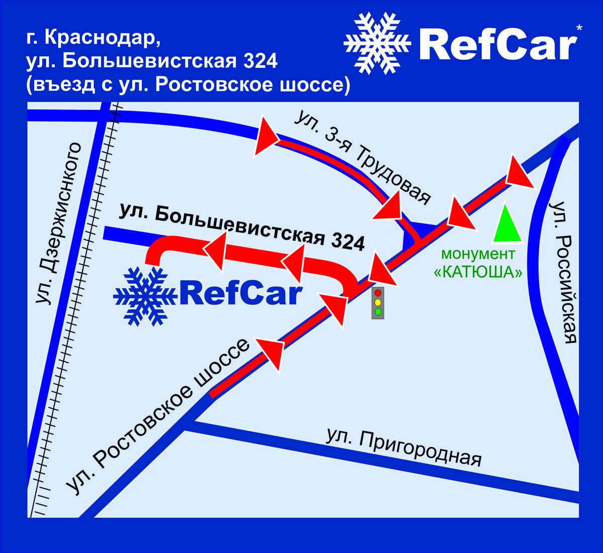 Карта РЕФКАР большевистская СЖАТО